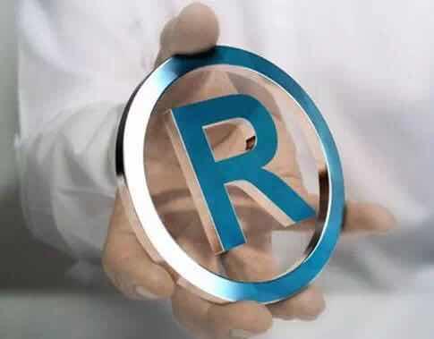 商标权发明权保护期限