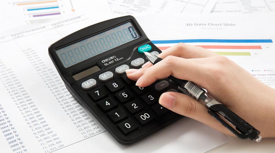 契税时间怎么计算公式