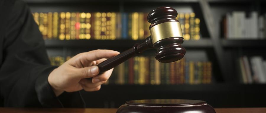 涉外婚姻離婚起訴管轄地規定