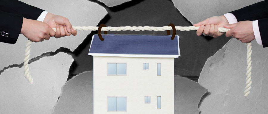 房屋产权变更办理流程