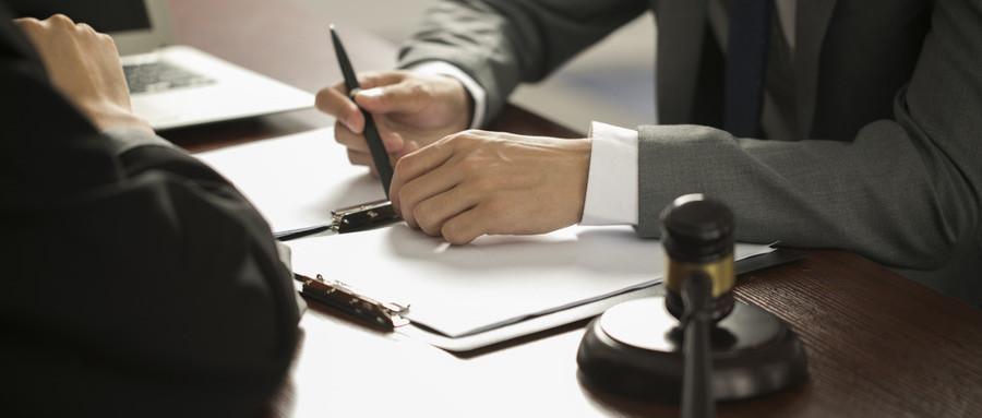 律师如何审查合同