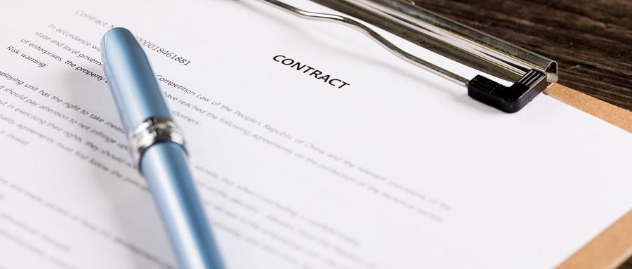 公司没签合同要辞退怎么处理