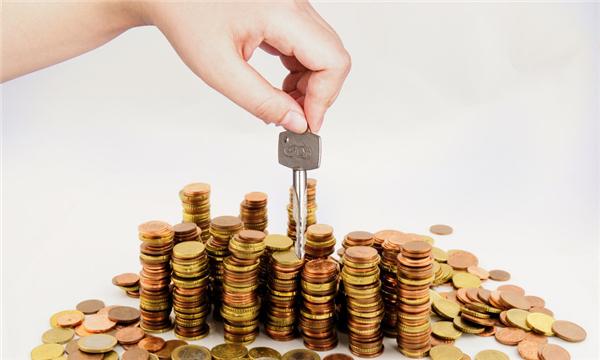民间借贷与集资诈骗罪的认定区别