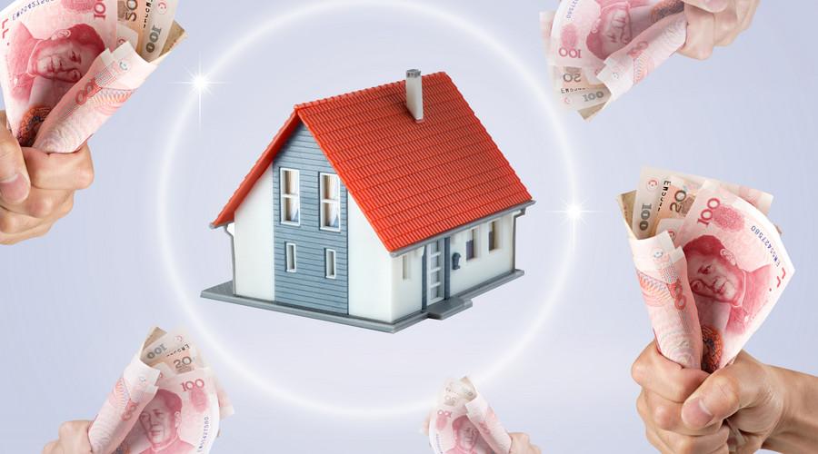 一方婚前存款婚后買房是個人財產嗎