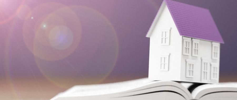 房产证上加名字要什么手续