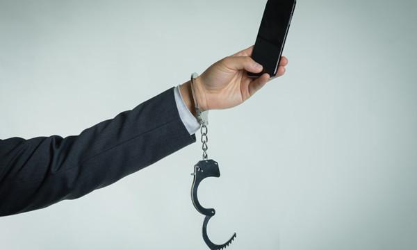 何为挪用公款罪