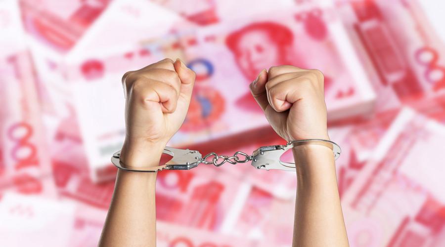 集资诈骗的犯罪构成有哪些