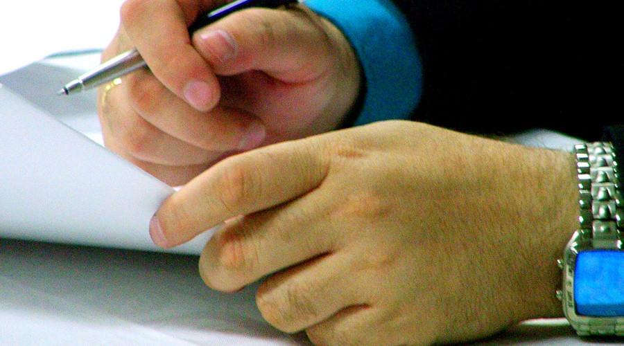 无章无签名的合同有效吗