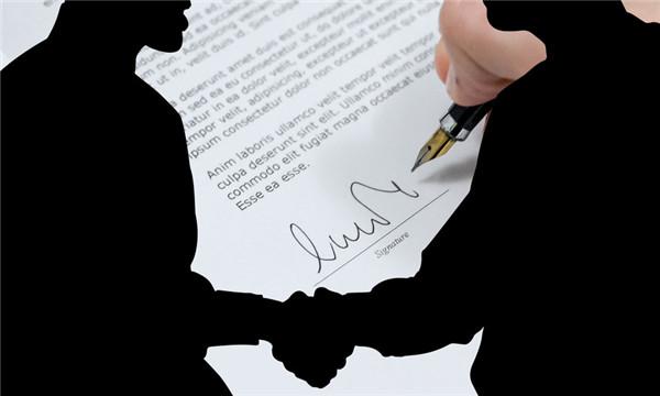 企業為什么要簽訂保密協議