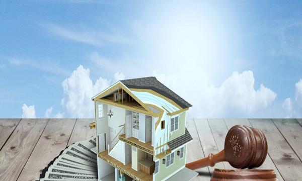 房产纠纷诉讼期限是多长时间