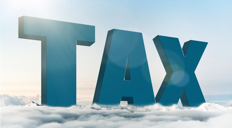 2020土地征收税费如何征收
