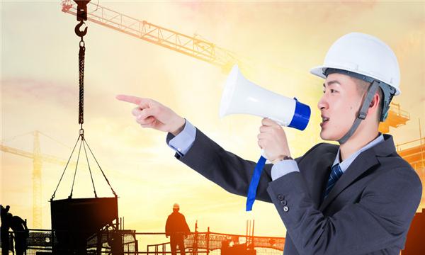 建设工程初验应具备哪一些条件