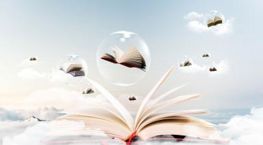 如何填写发明实质审查请求书