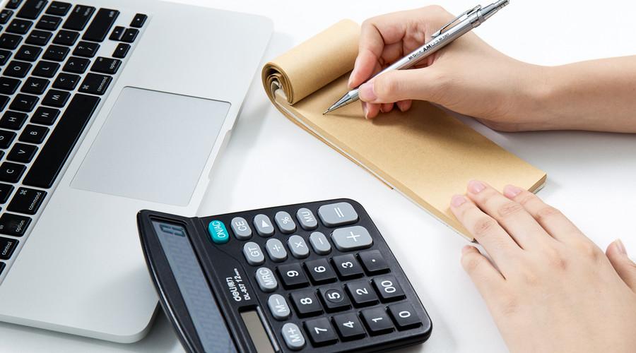 2021工程款支付申请表范本怎么写