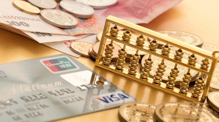 五险一金的一金是什么,如何缴纳一金