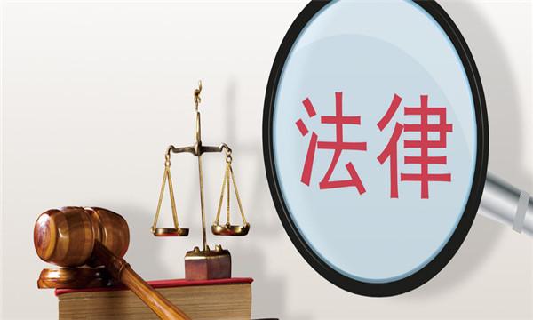 股东纠纷拿走保险柜合法吗