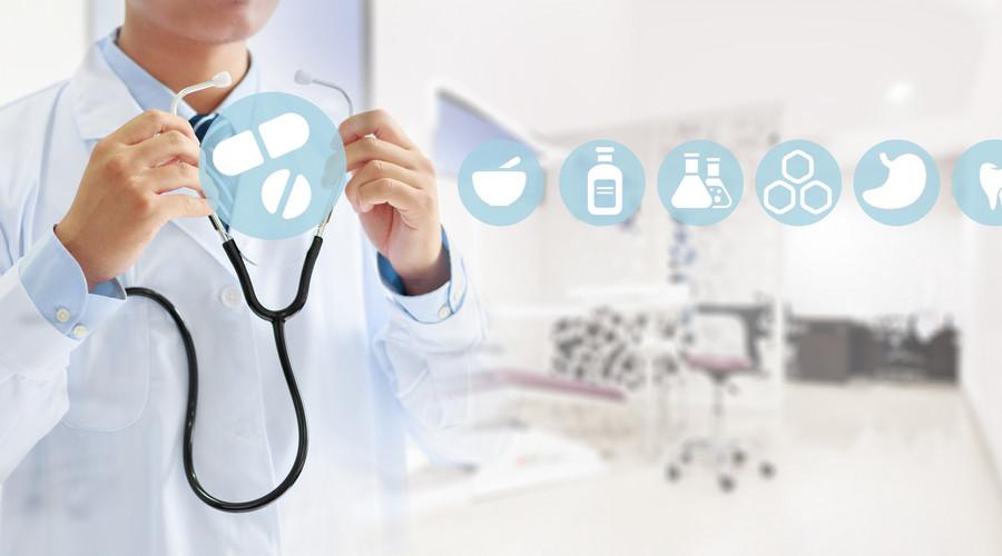 2021认定医疗事故须具备哪些条件?对医疗事故认定书不服怎么办?