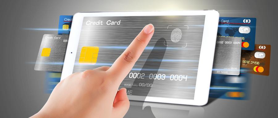 信用卡逾期了7天严重吗
