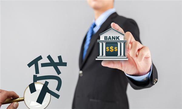 企业向个人借款利息如何处理