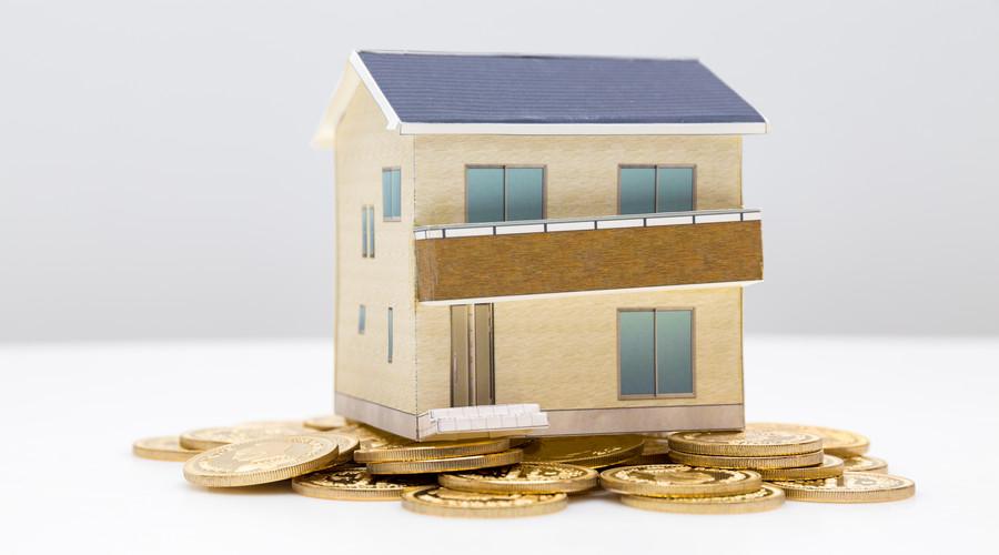 按揭房可以抵押贷款吗,如何办理抵押贷款