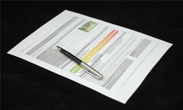 商标委托授权书格式范文