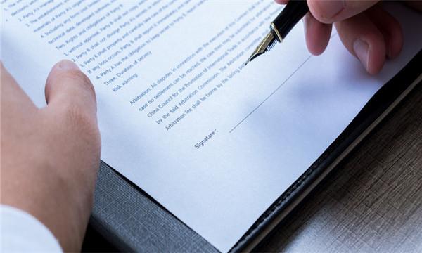 技术专利合同应该怎么写