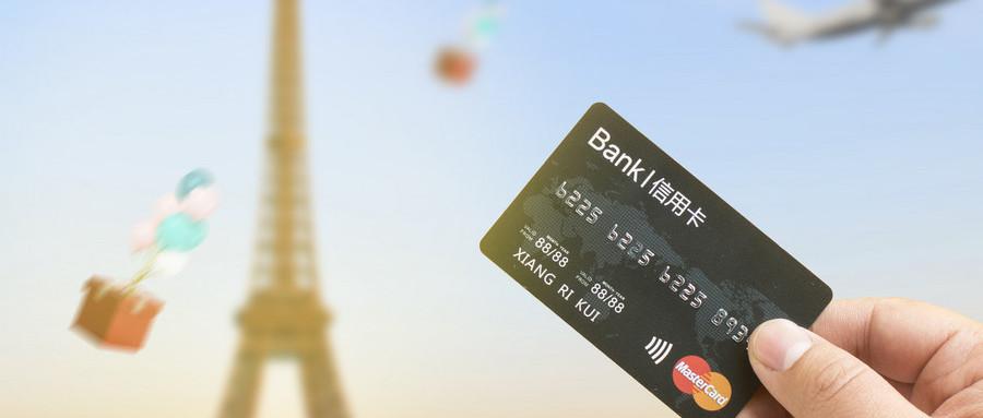 2021信用卡逾期立案标准金额多少?信用卡逾期被起诉立案如何解决?