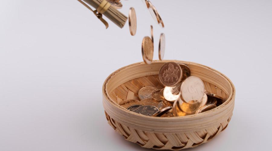 贷款利息计算方法是怎样的