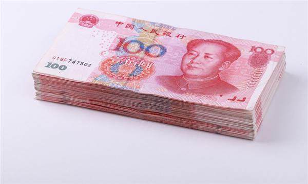 公积金贷款需要什么条件
