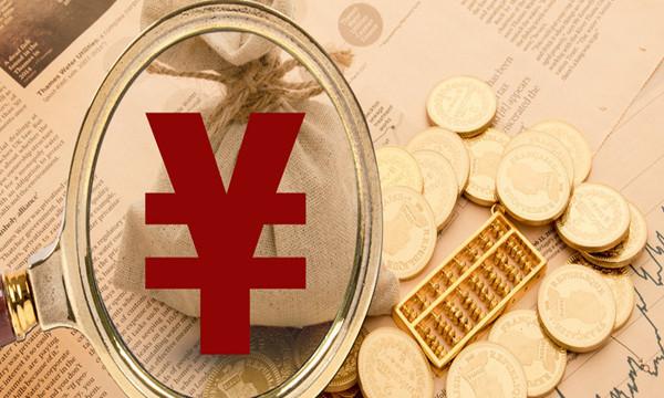 中国人民银行贷款利率