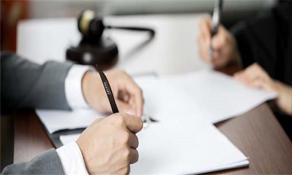 2021违约责任承担怎么划分?违约责任条款怎么约定有效?