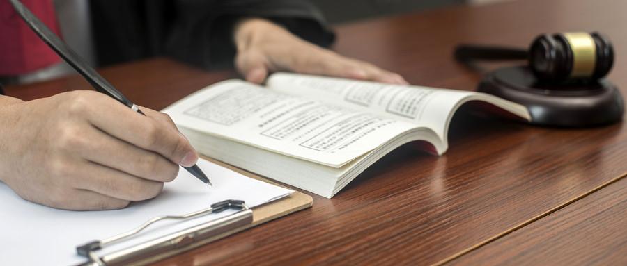司法鉴定机构申请流程