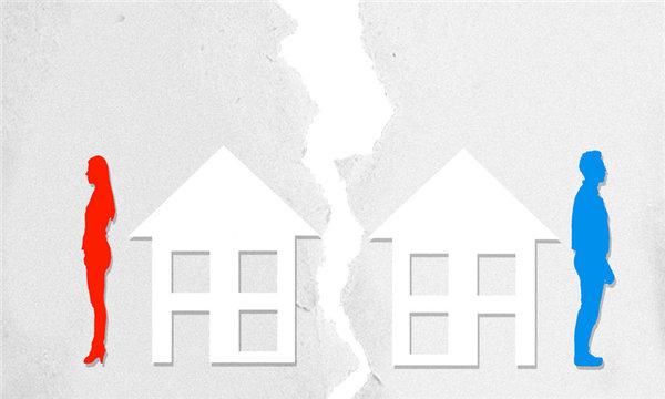 离婚后房屋居住纠纷怎么办