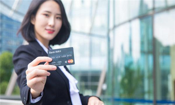 2021信用卡逾期会怎么样?信用卡无力偿还怎么办?