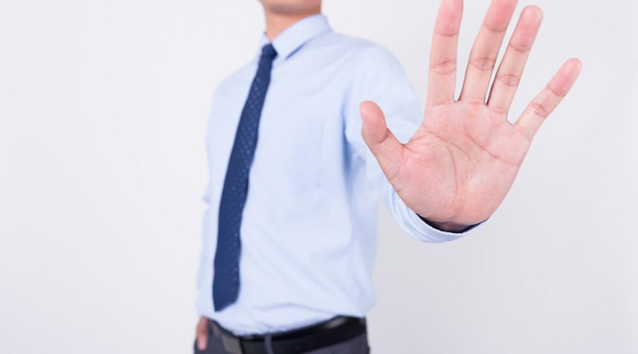 未过试用期离职可以开离职证明吗