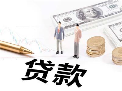 微贷网贷款需要设抵押权吗