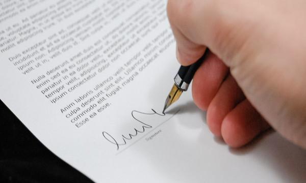 民事法律行为的成立要件