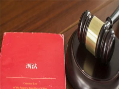 行政法规的概念是什么