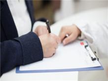 司法鉴定机构如何申请