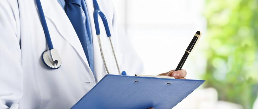 安徽一医师私接确诊发热病人涉犯罪,非法行医立案情形有哪些