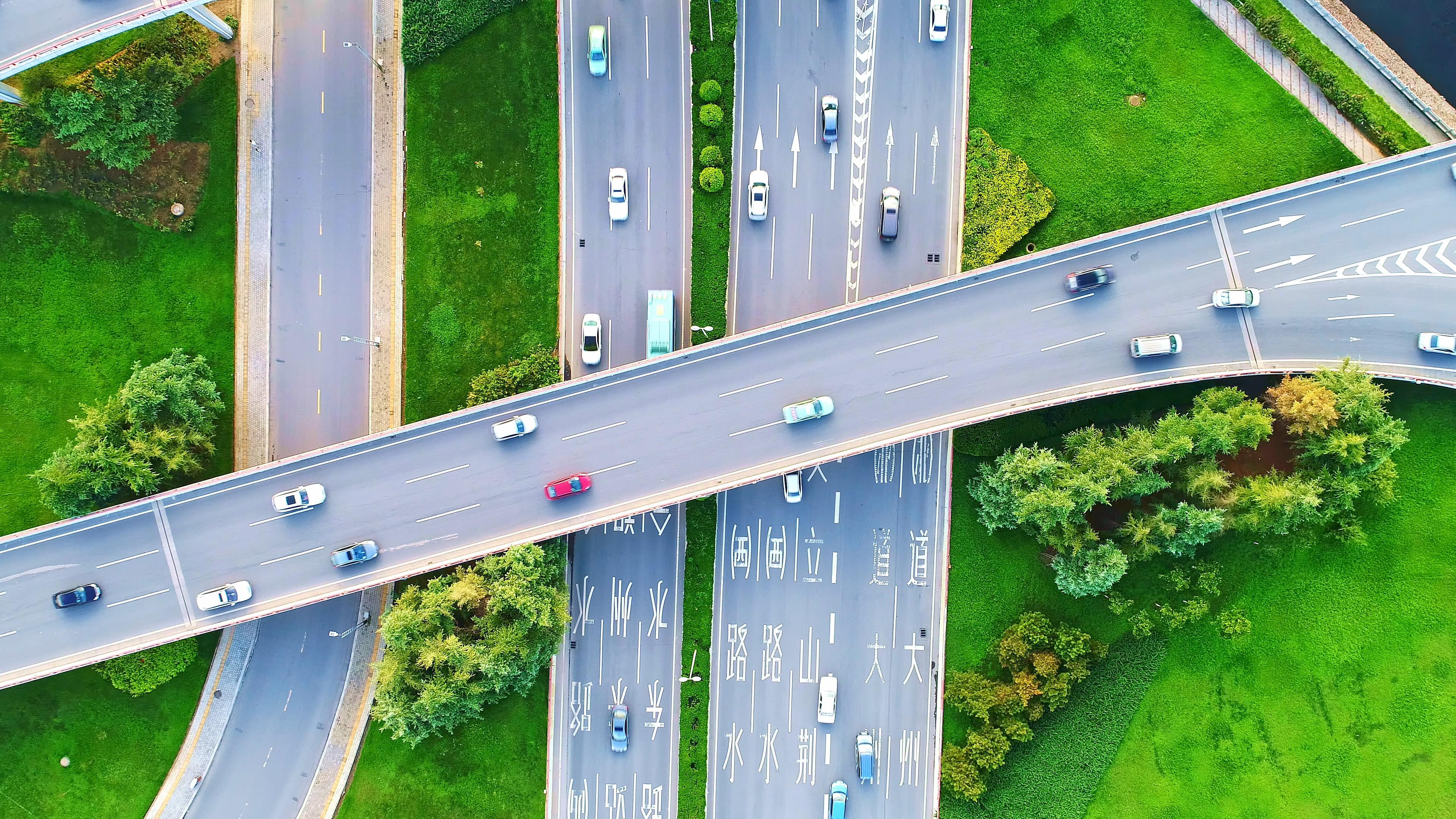 对交通事故认定书有异议怎么办