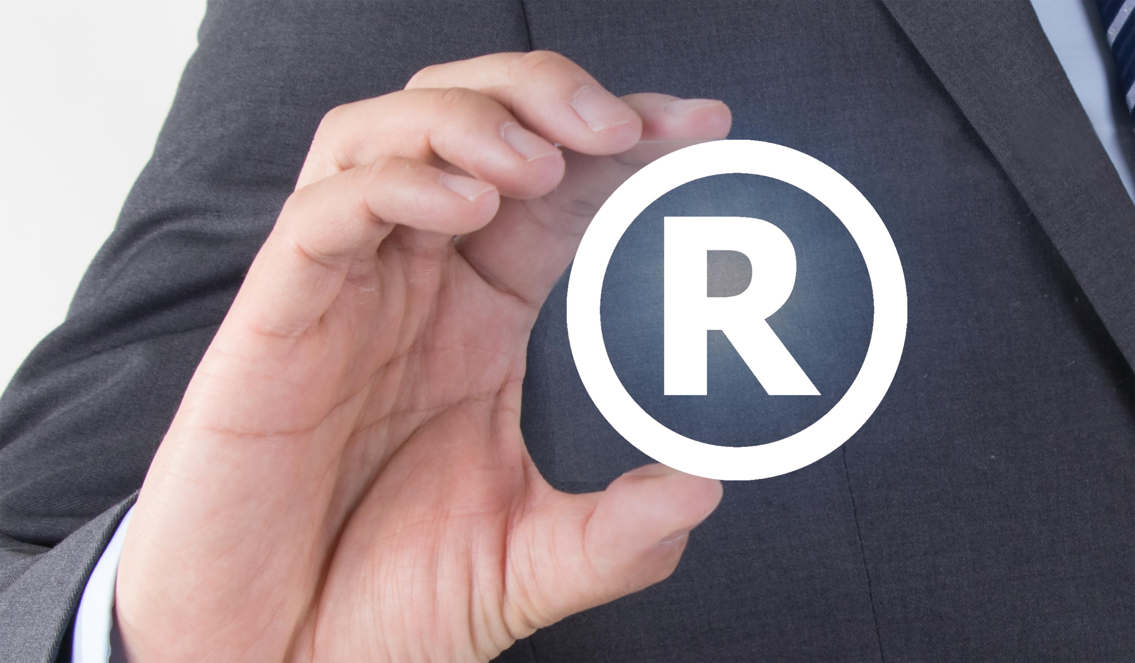 申请版权的时候要加商标吗