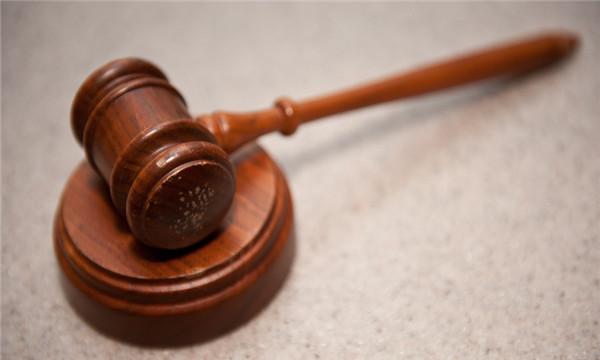 专利权注册流程怎么走