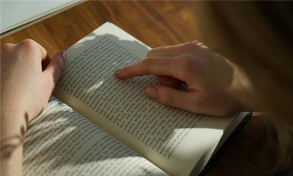 个人承诺书的法律效力
