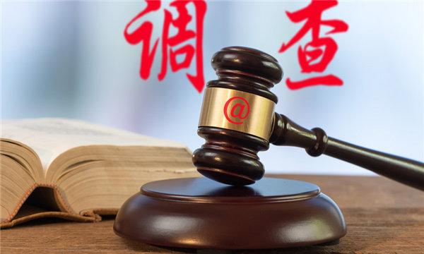 商标侵权行政案件移送标准