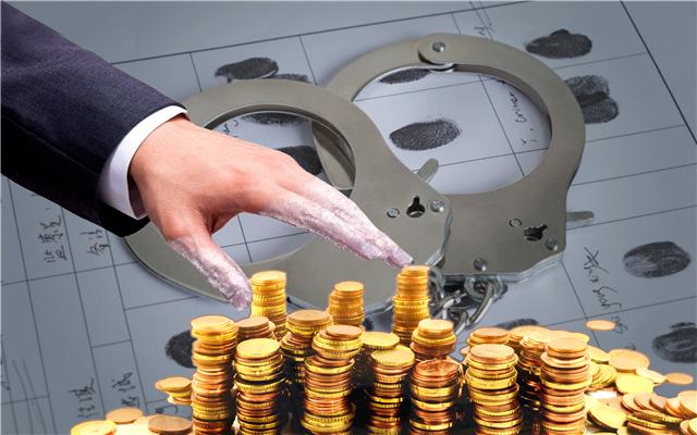 盗卖公司废纸箱获利68.4万,职务侵占罪的犯罪主体认定