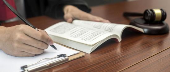 如何写司法鉴定申请书