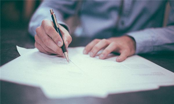 商标注册申请所需材料